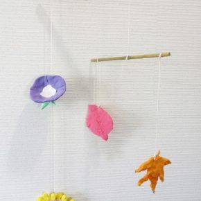 モビール・花と紅葉(小2)