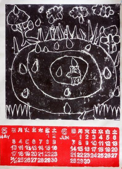 紙版画カレンダー(土曜クラス・小1)