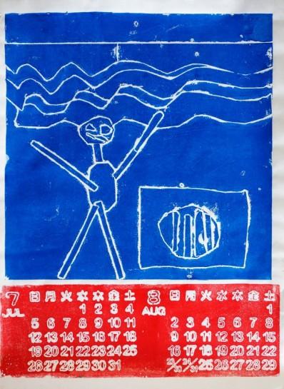 紙版画カレンダー(土曜クラス・年長)