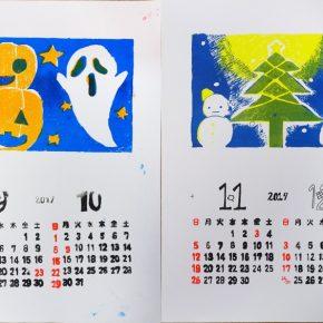 2017年カレンダー(日曜クラス)その3
