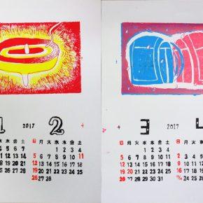 2017年カレンダー(土曜クラス)その1