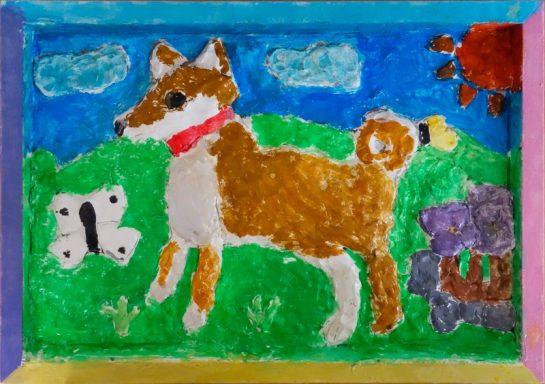 レリーフ・柴犬(小3)