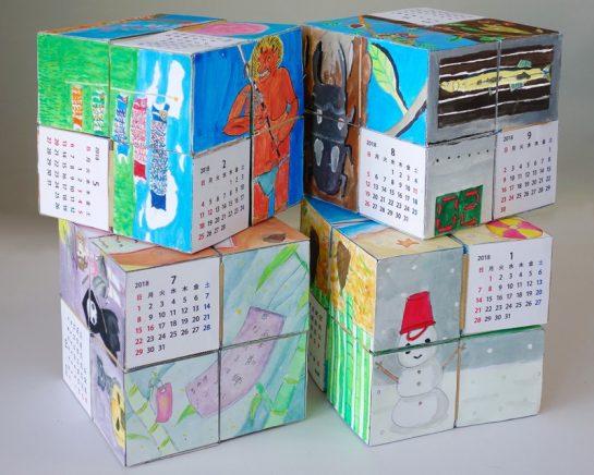 コロコロカレンダー完成(土曜午前クラス)