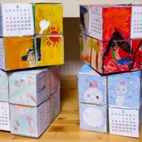 コロコロカレンダー2014年(年少〜小3)