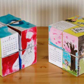 コロコロカレンダー2014年(小2、小6)