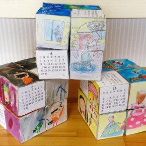 コロコロカレンダー(左から年長、小1、小4)