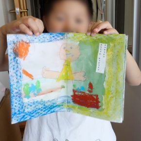 絵本・おもちゃのチャチャチャ(小1)
