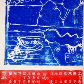 紙版画カレンダー(日曜クラス・小2)