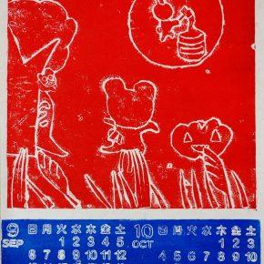 紙版画カレンダー(土曜クラス・小2)