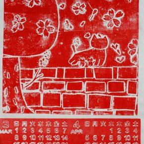 紙版画カレンダー(日曜クラス・小3)