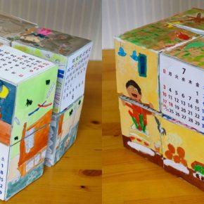 コロコロカレンダー(小3)