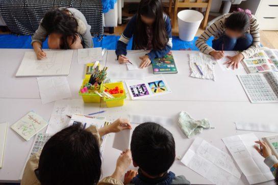 文字のデザイン(土曜クラス4月22日)