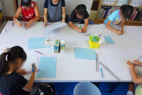 コロコロカレンダー1(日曜午後クラス)