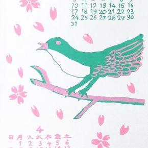 桜とうぐいす(小4)