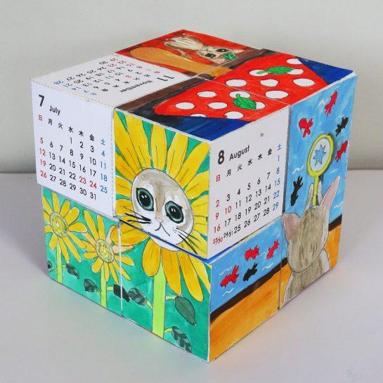 コロコロカレンダー(小4)
