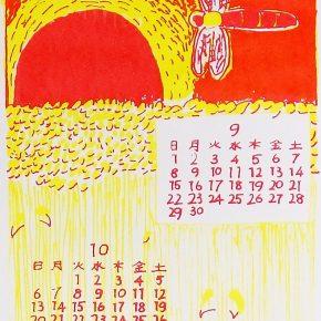 稲と赤とんぼ(小3)