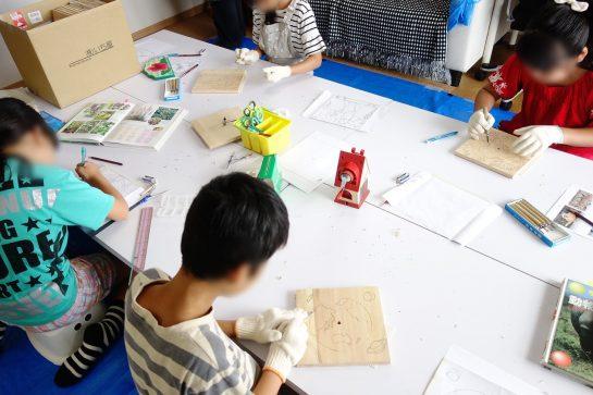 木彫時計(土曜午前クラス)