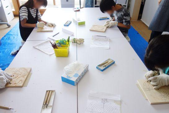 木彫時計4(土曜午前クラス)