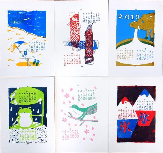 シルクスクリーンのカレンダー完成作品2(左上から時計回りに、小4、小3、小5、小6、小4、小4)
